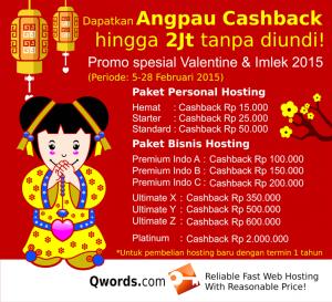 pesan hosting gratis, pesan hosting murah, free trial hosting