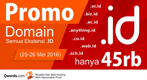 Promo ID