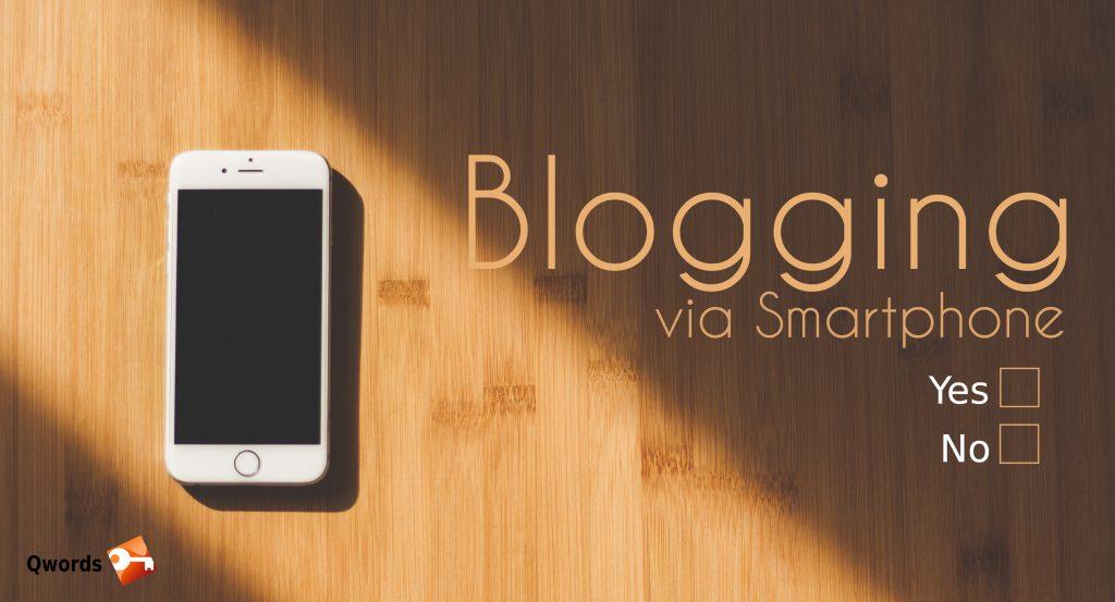 Baca juga: Kelebihan dan Kekurangan NgeBlog via Smartphone