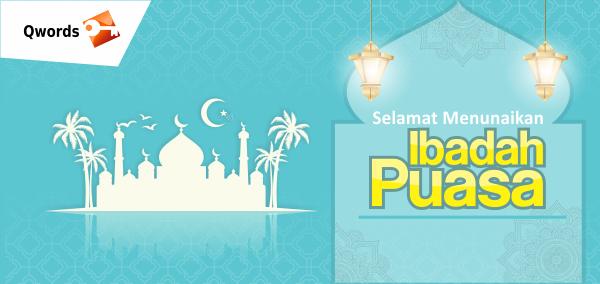 ramadan_qwords