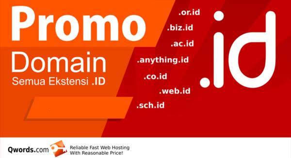 Promo-ID