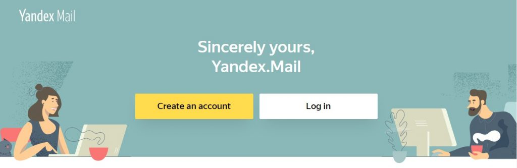 Website Yandex Mail