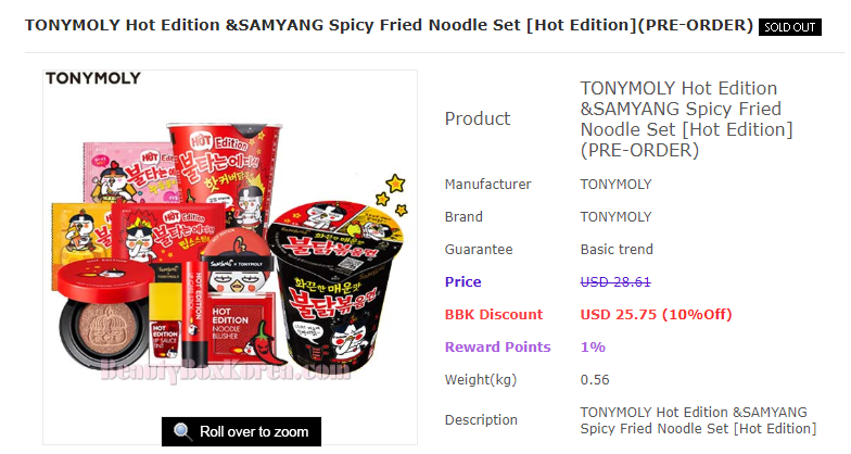 Samyang Guerilla Marketing